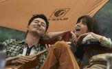 Jo In Sung sẽ cặp kè với Han Hyo Joo trong phim mới của đạo diễn 'Thế giới hôn nhân'?