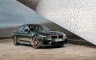 BMW M5 CS được ra mắt, giá 142.000 USD