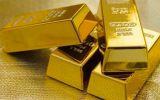 Vàng vẫn là kim loại quý hàng đầu nên sở hữu vào năm 2021
