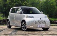 3 mẫu ô tô điện mới sắp tiến vào thị trường Việt
