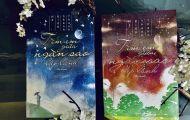 'Tìm em giữa ngàn sao lấp lánh': Tiểu thuyết lay động về tình yêu của cô gái bị ung thư